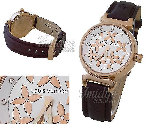 Женские часы Louis Vuitton  №P0003