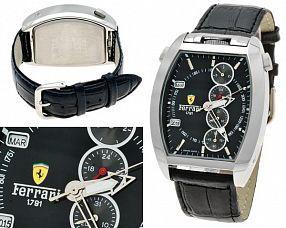 Копия часов Ferrari  №M4125-1