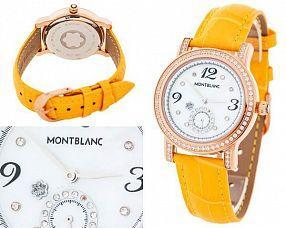 Женские часы Montblanc  №N2186