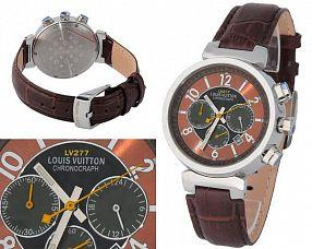 Унисекс часы Louis Vuitton  №MX0616