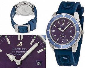 Копия часов Breitling  №MX1707