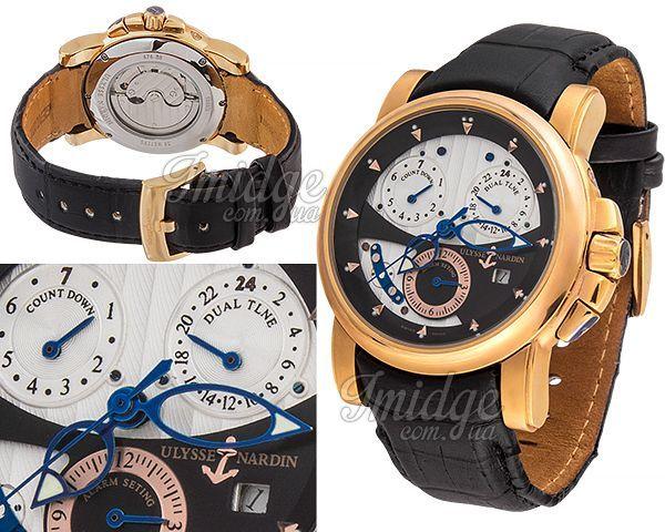 Мужские часы Ulysse Nardin  №MX2994