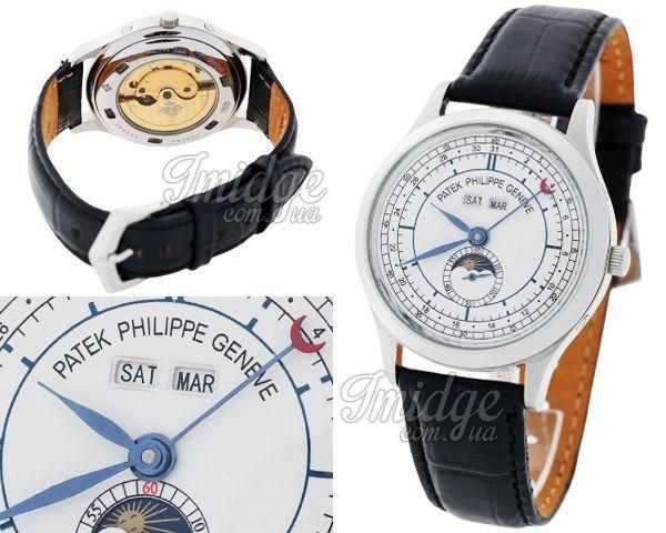 Мужские часы Patek Philippe  №MX2644