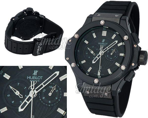 Мужские часы Hublot  №MX0597