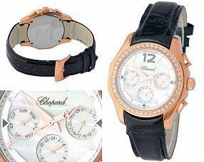 Женские часы Chopard  №N0485
