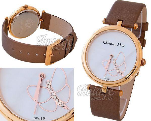 Женские часы Christian Dior  №P0007