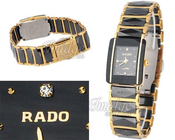 Копия часов Rado  №M4058-1