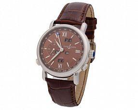 Мужские часы Ulysse Nardin Модель №N1556-1