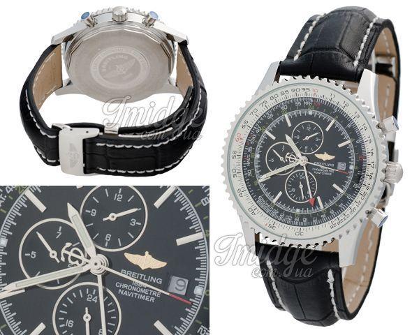 Мужские часы Breitling  №MX1856