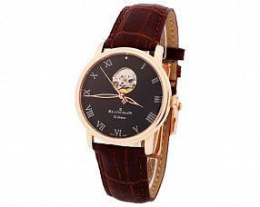 Копия часов Blancpain Модель №N2350