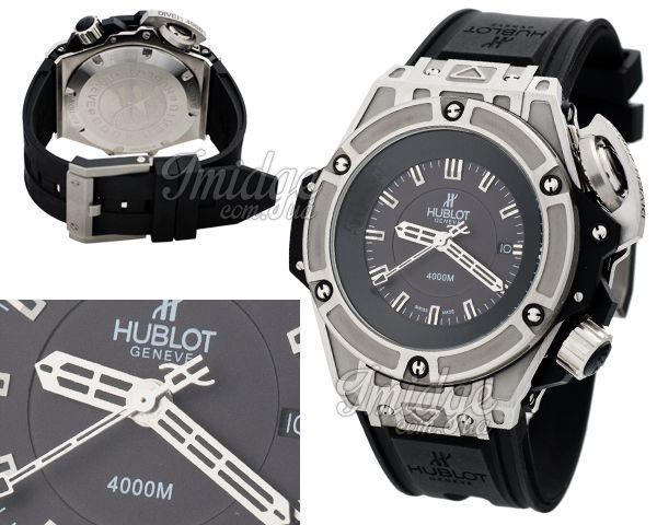 Мужские часы Hublot  №MX1835