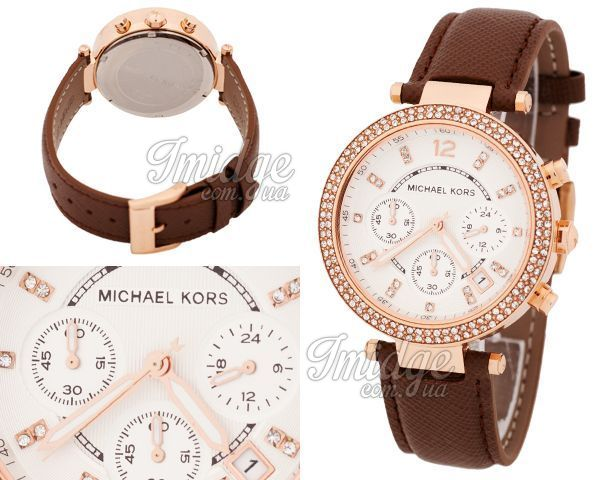 Женские часы Michael Kors  №N2351