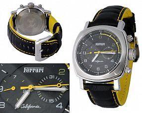 Копия часов Ferrari  №MX0271