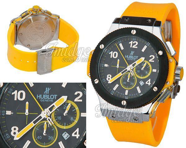 Унисекс часы Hublot  №MX0416