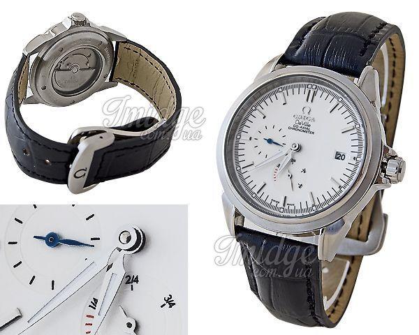 Мужские часы Omega  №S345