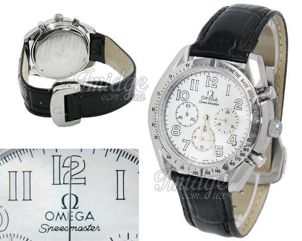 Унисекс часы Omega  №MX0005