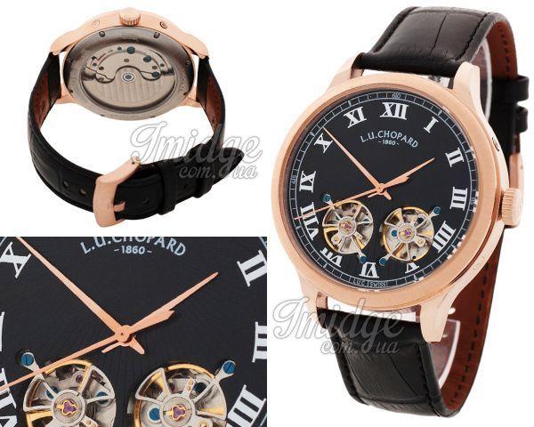 Мужские часы Chopard  №MX2420