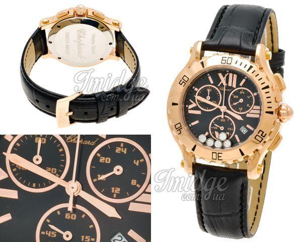 Женские часы Chopard  №M4167-3