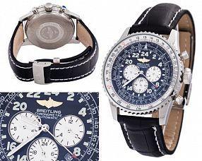 Копия часов Breitling  №MX1457
