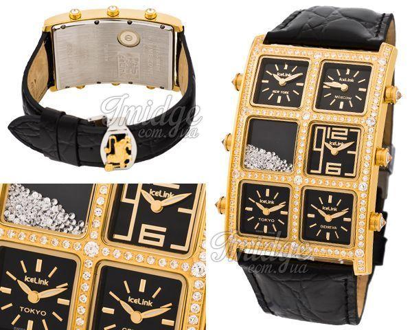 Унисекс часы IceLink  №MX1205