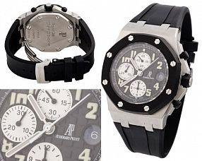 Мужские часы Audemars Piguet  №MX1766