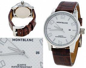 Мужские часы Montblanc  №N0813