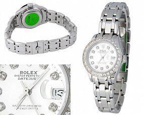 Копия часов Rolex  №MX0278