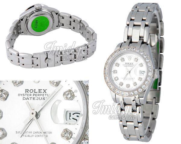 Женские часы Rolex  №MX0278