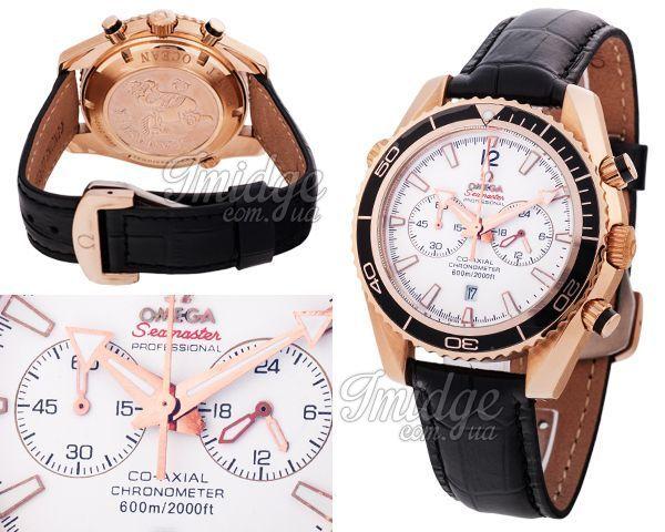 Мужские часы Omega  №MX2247