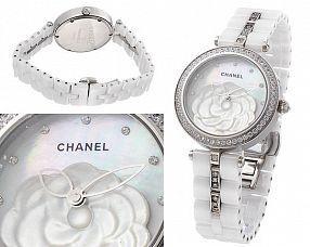 Женские часы Chanel  №N2504