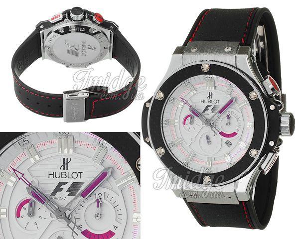 Мужские часы Hublot  №MX1229