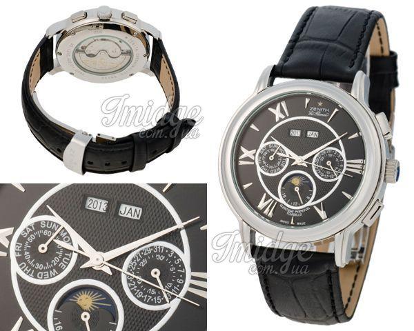 Мужские часы Zenith  №MX1776