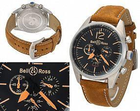 Копия часов Bell & Ross  №MX2842