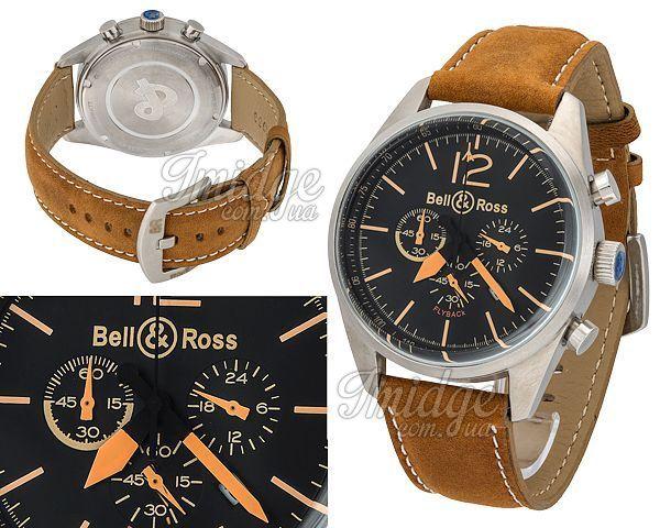 Мужские часы Bell & Ross  №MX2842