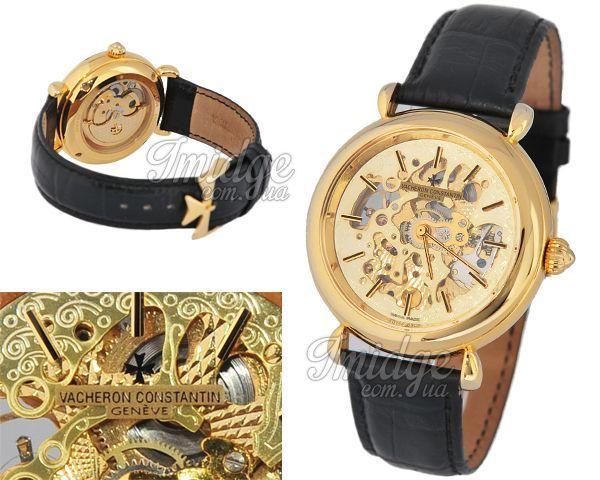 Мужские часы Vacheron Constantin  №M1691