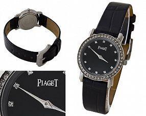 Копия часов Piaget  №C0556