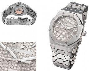 Мужские часы Audemars Piguet  №MX3712 (Референс оригинала 15500ST.OO.1220ST.02)