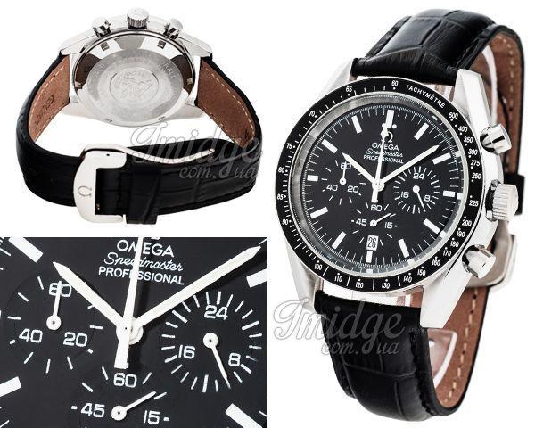 Мужские часы Omega  №MX2138