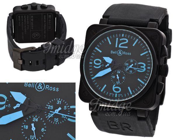 Мужские часы Bell & Ross  №N0138-1