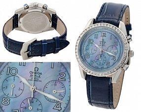 Женские часы Omega  №MX1858