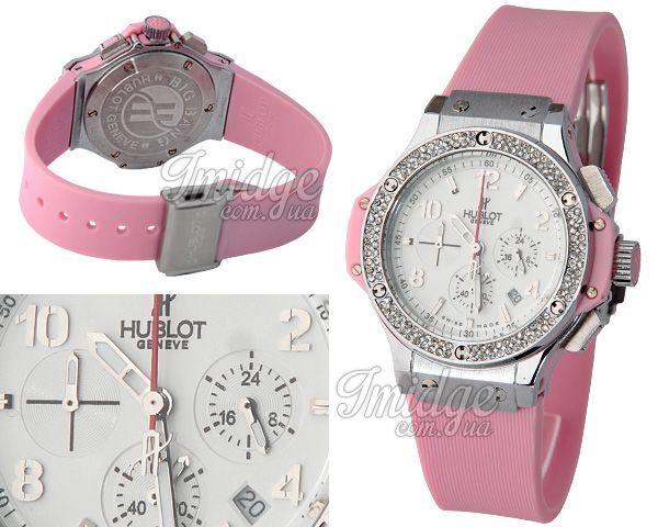 Женские часы Hublot  №N0404
