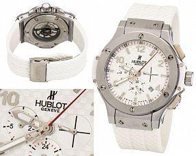 Копия часов Hublot  №MX1225