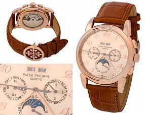 Копия часов Patek Philippe  №N0032-2