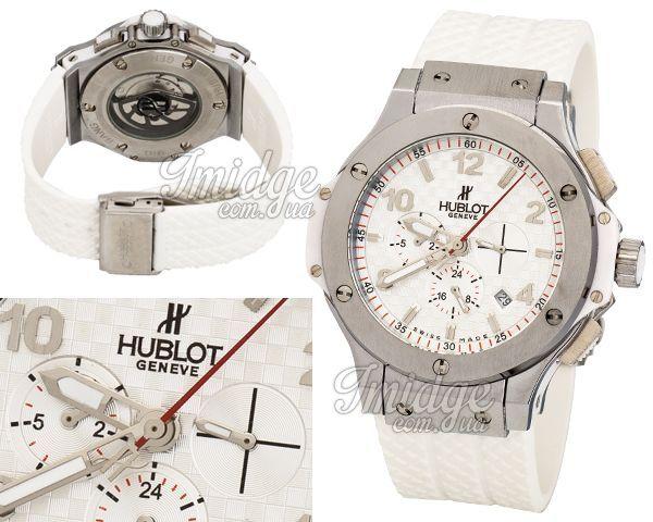 Женские часы Hublot  №MX1225