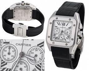 Копия часов Cartier  №MX1912