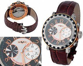 Мужские часы DeWitt  №N0360