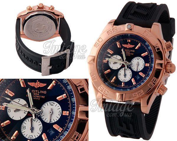 Мужские часы Breitling  №MX0742
