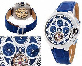 Копия часов Cartier  №N2363