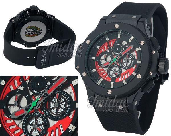 Мужские часы Hublot  №N0592