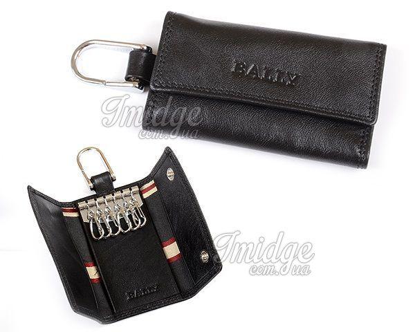 Ключница Bally  №133